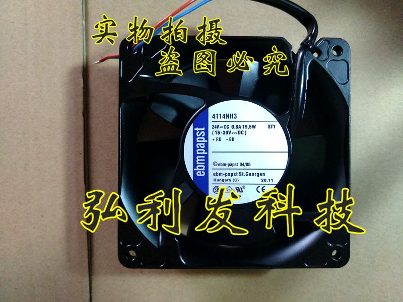 Ebm papst 4114NH3 Sunucu Kare Fan DC 24 V 19.5 W 119X119X38mm 2-wire